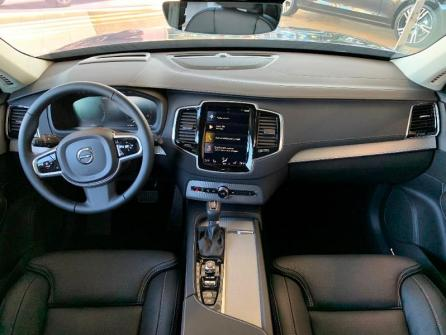 VOLVO XC90 D5 AdBlue AWD 235ch Inscription Luxe Geartronic 7 places à vendre à Troyes - Image n°5
