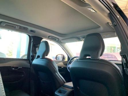 VOLVO XC90 D5 AdBlue AWD 235ch Inscription Luxe Geartronic 7 places à vendre à Troyes - Image n°9