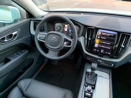VOLVO XC60 D4 AdBlue 190ch Inscription Luxe Geartronic à vendre à Troyes - Image n°12